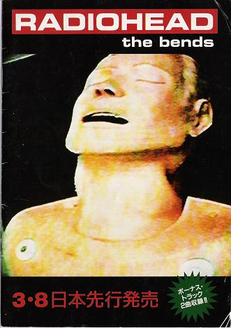 Radiohead - The Bends Promo Booklet