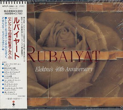 Rubaiyat