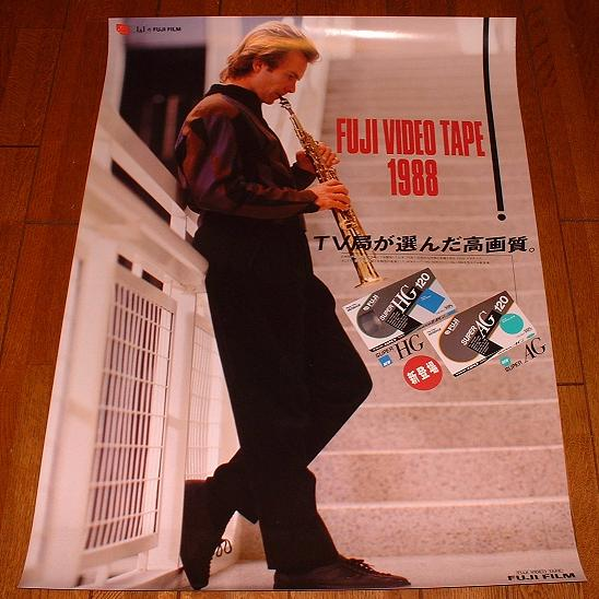 Sting Jap Fujifilm Promo Poster 1 POSTER