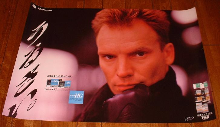 Sting Jap Fujifilm Promo Poster 2 POSTER