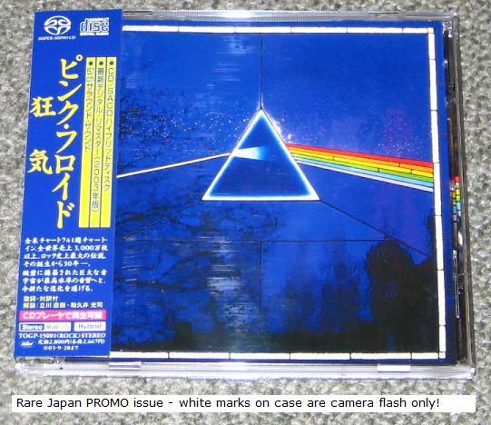 Dark side of the moon - sacd by Pink Floyd, CD with tokyomusic