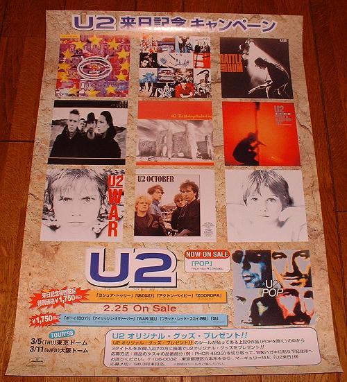 1998 Japan