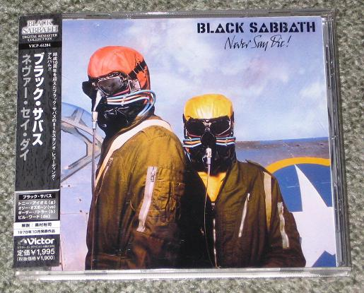 Black Sabbath - Never Say Die! Record