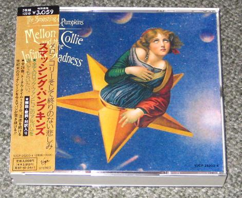 Mellon Collie + The Infinite - Smashing Pumpkins