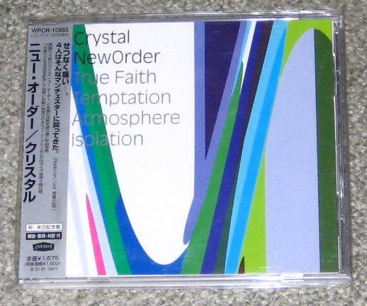 New Orders 13 New Order Crystal cd