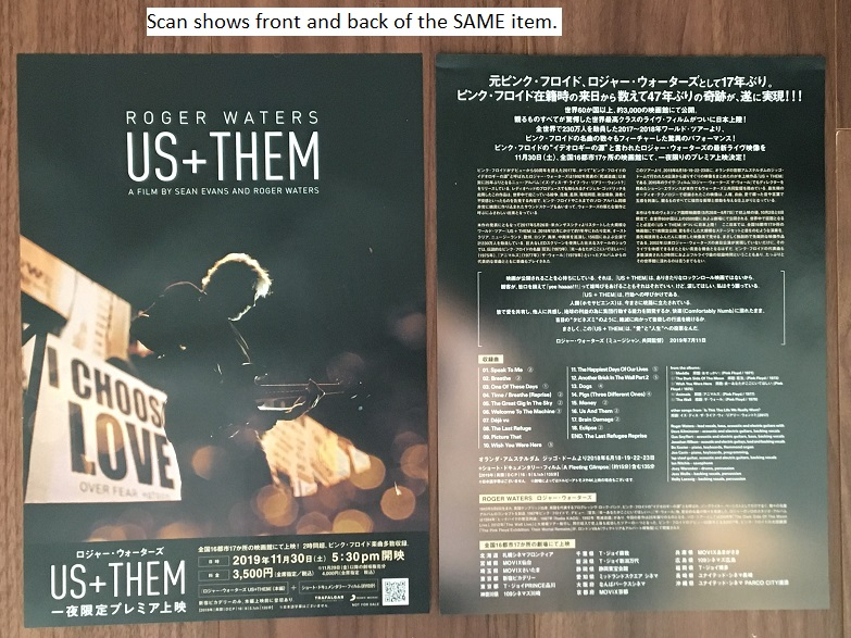 PINK FLOYD (R.WATERS) - Us + Them Japan flyer - type 1 - Autres