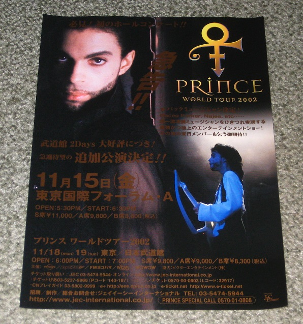 PRINCE - Japan 2002 tour flyer - Others