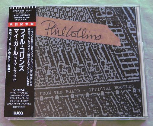COLLINS, PHIL - Live From The Board (Sussudio) - CD single